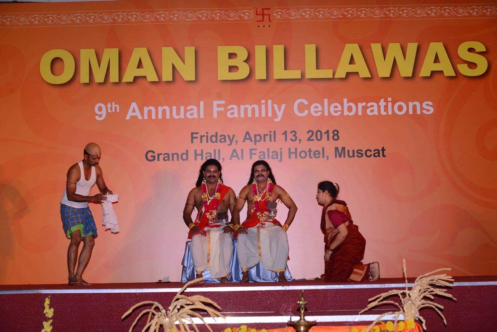 Oman Billawas 9th Annual Family Celebrations 347