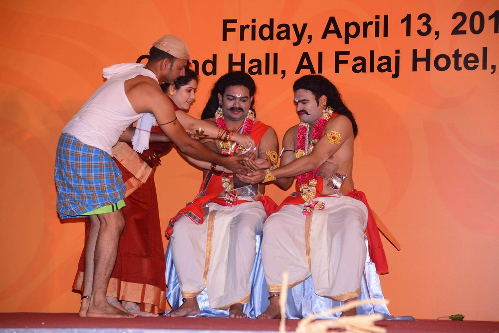 Oman Billawas 9th Annual Family Celebrations 350