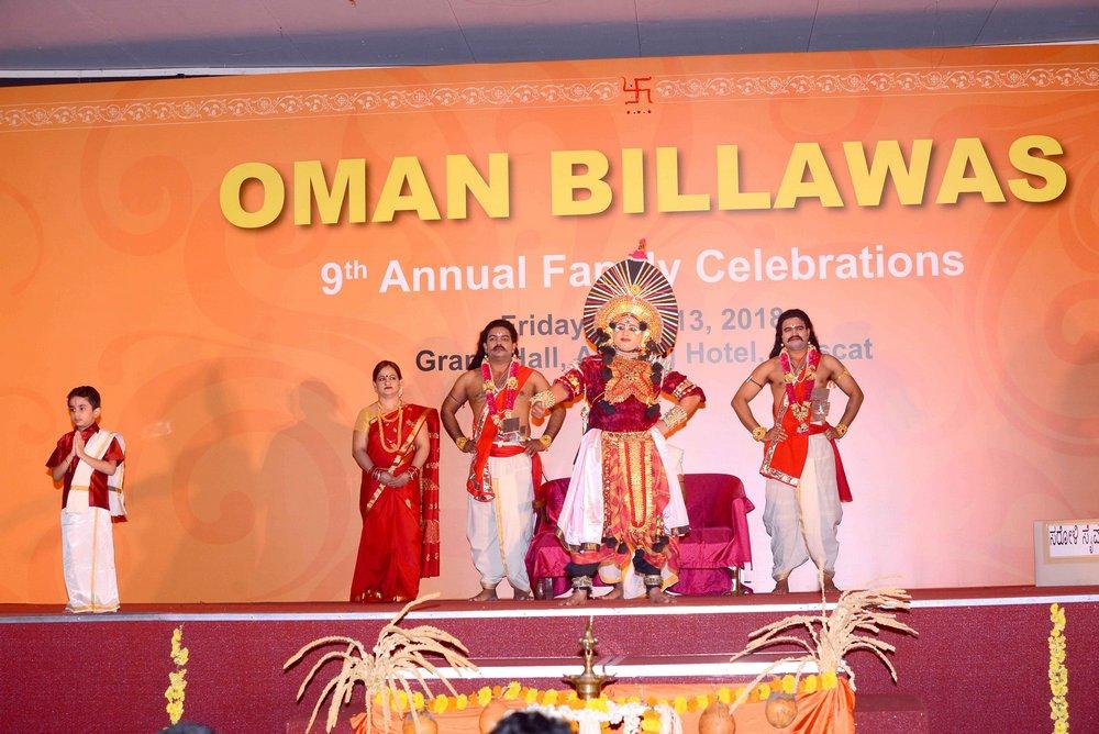 Oman Billawas 9th Annual Family Celebrations 351