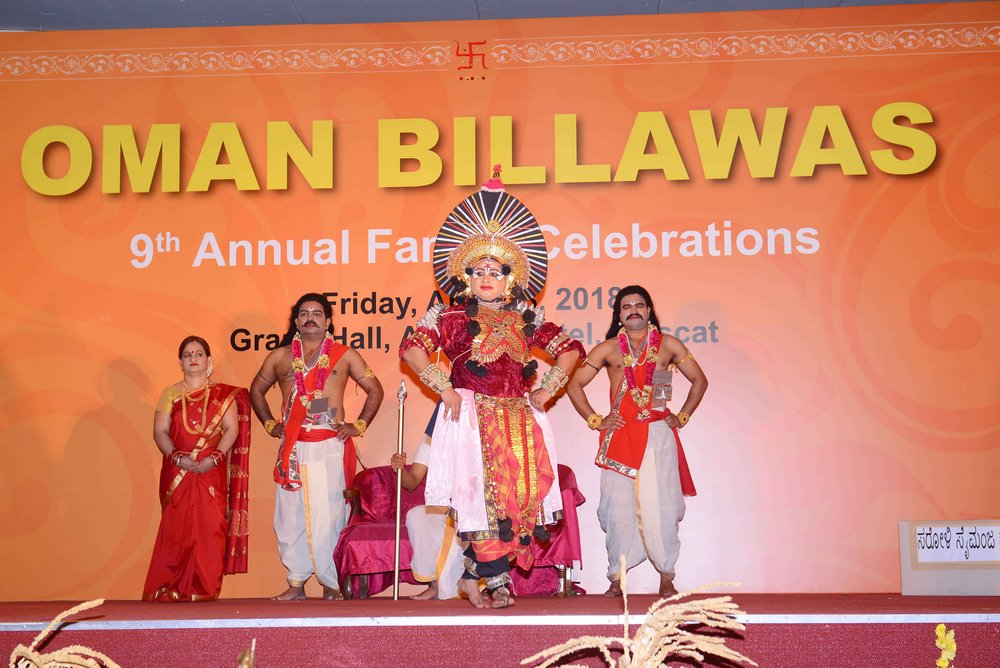Oman Billawas 9th Annual Family Celebrations 352