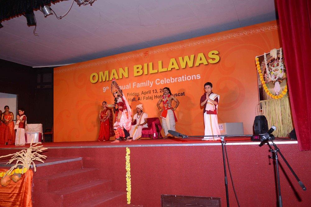 Oman Billawas 9th Annual Family Celebrations 353