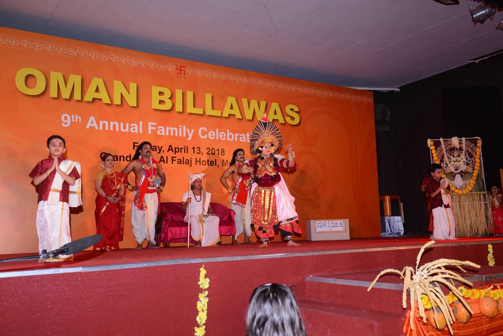 Oman Billawas 9th Annual Family Celebrations 355