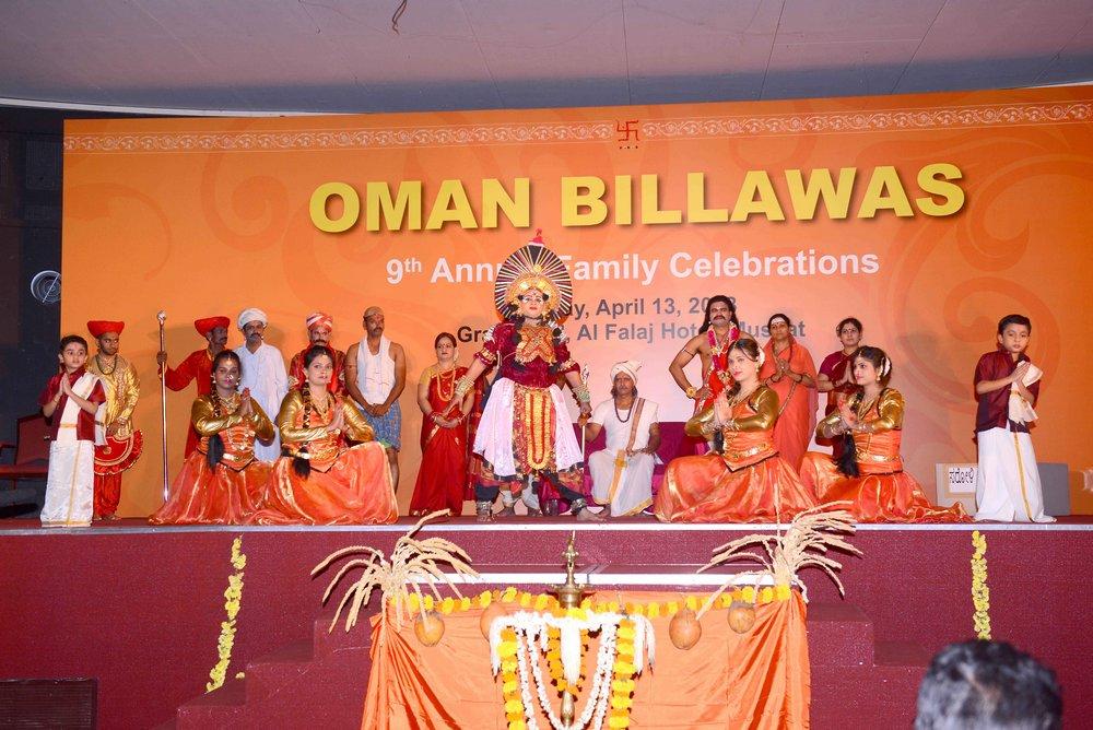 Oman Billawas 9th Annual Family Celebrations 357