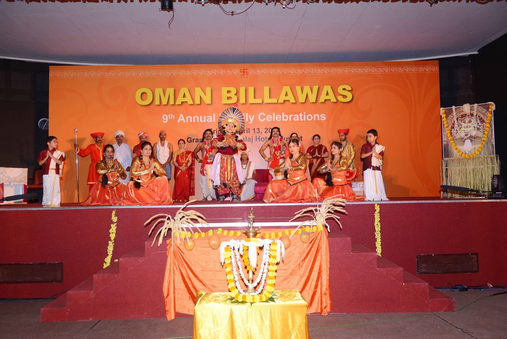 Oman Billawas 9th Annual Family Celebrations 358