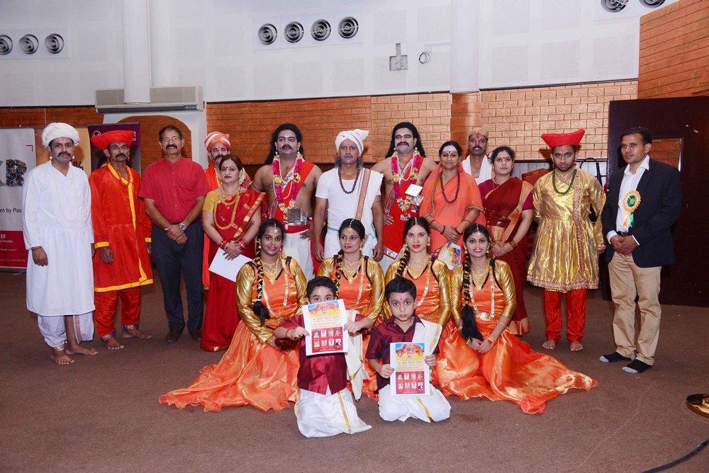 Oman Billawas 9th Annual Family Celebrations 363
