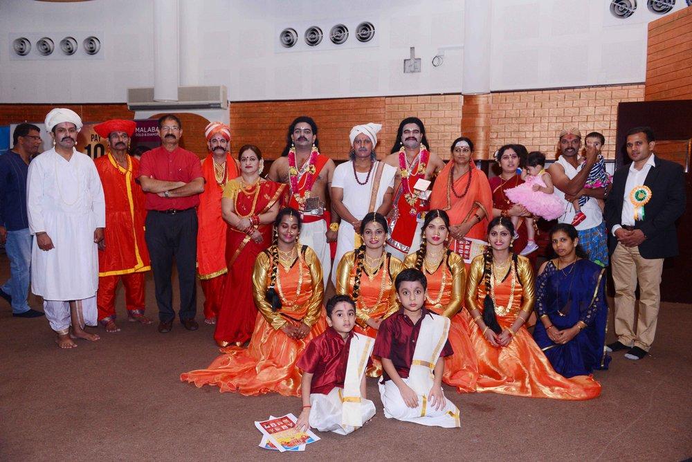 Oman Billawas 9th Annual Family Celebrations 364