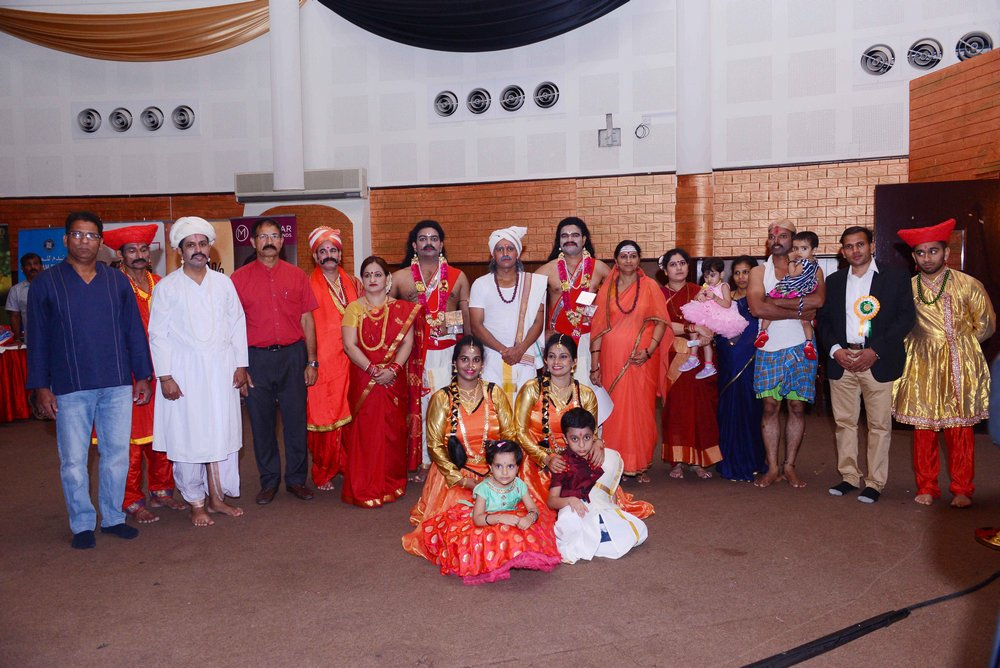 Oman Billawas 9th Annual Family Celebrations 365