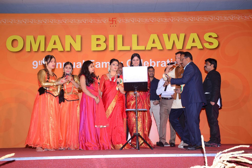Oman Billawas 9th Annual Family Celebrations 366