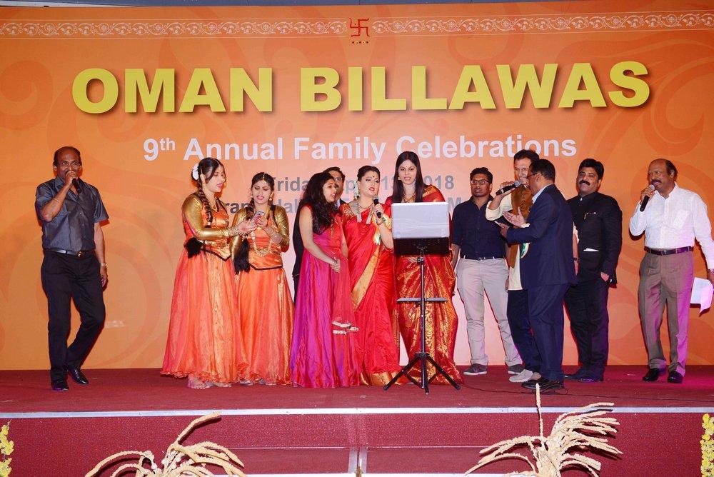 Oman Billawas 9th Annual Family Celebrations 367
