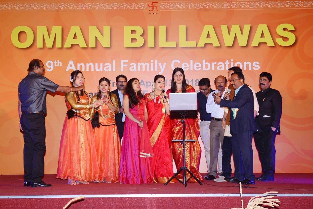 Oman Billawas 9th Annual Family Celebrations 368