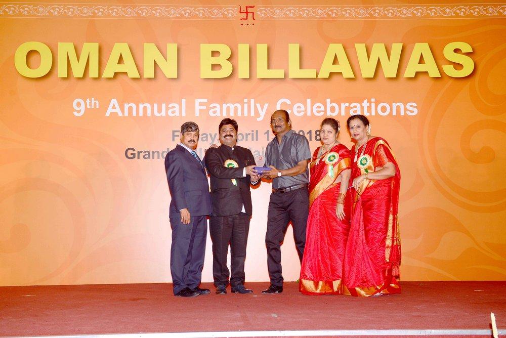 Oman Billawas 9th Annual Family Celebrations 378
