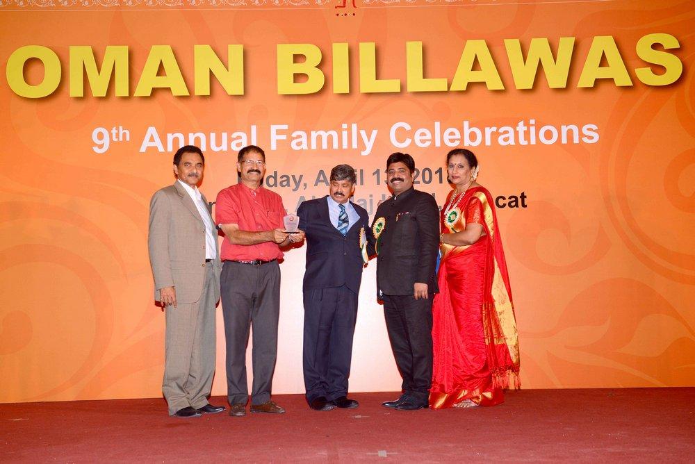 Oman Billawas 9th Annual Family Celebrations 379