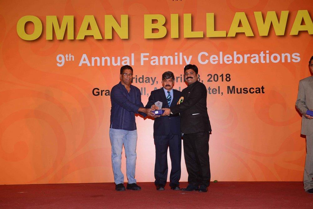 Oman Billawas 9th Annual Family Celebrations 380