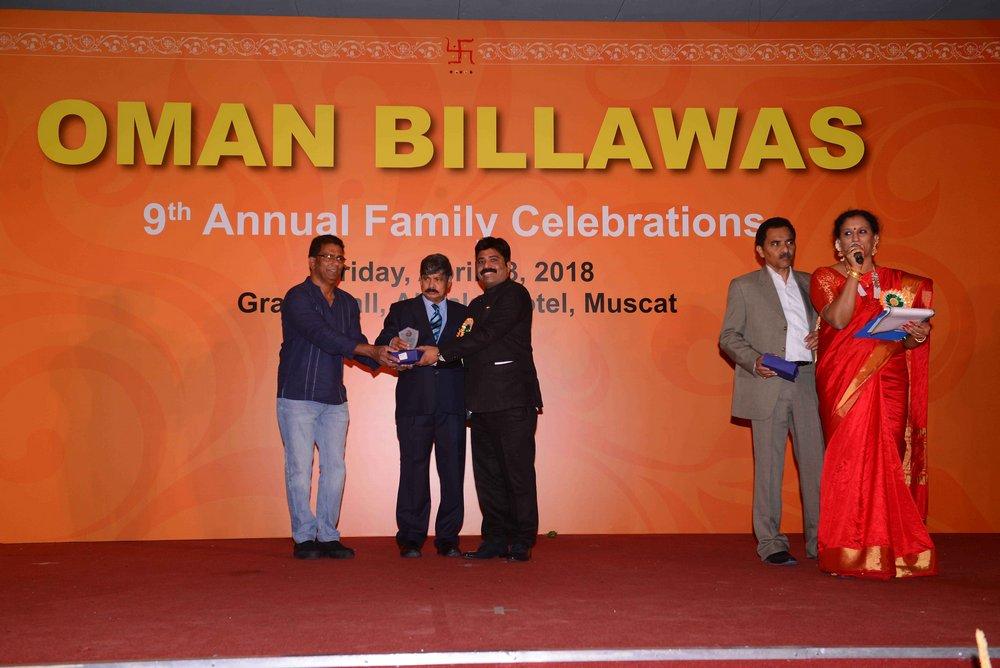 Oman Billawas 9th Annual Family Celebrations 381