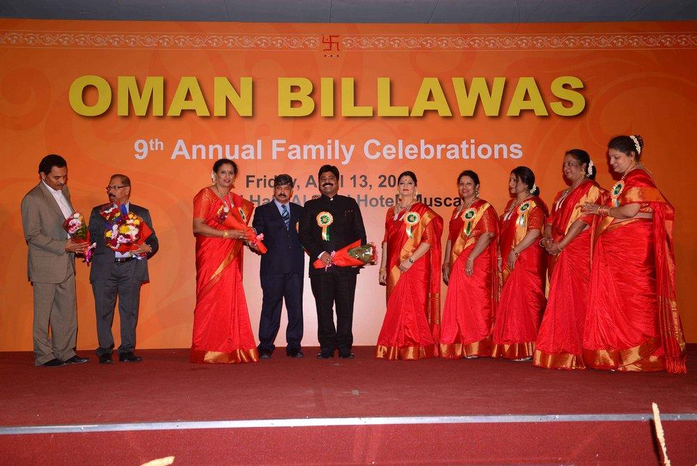 Oman Billawas 9th Annual Family Celebrations 382