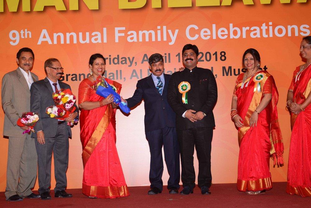 Oman Billawas 9th Annual Family Celebrations 383
