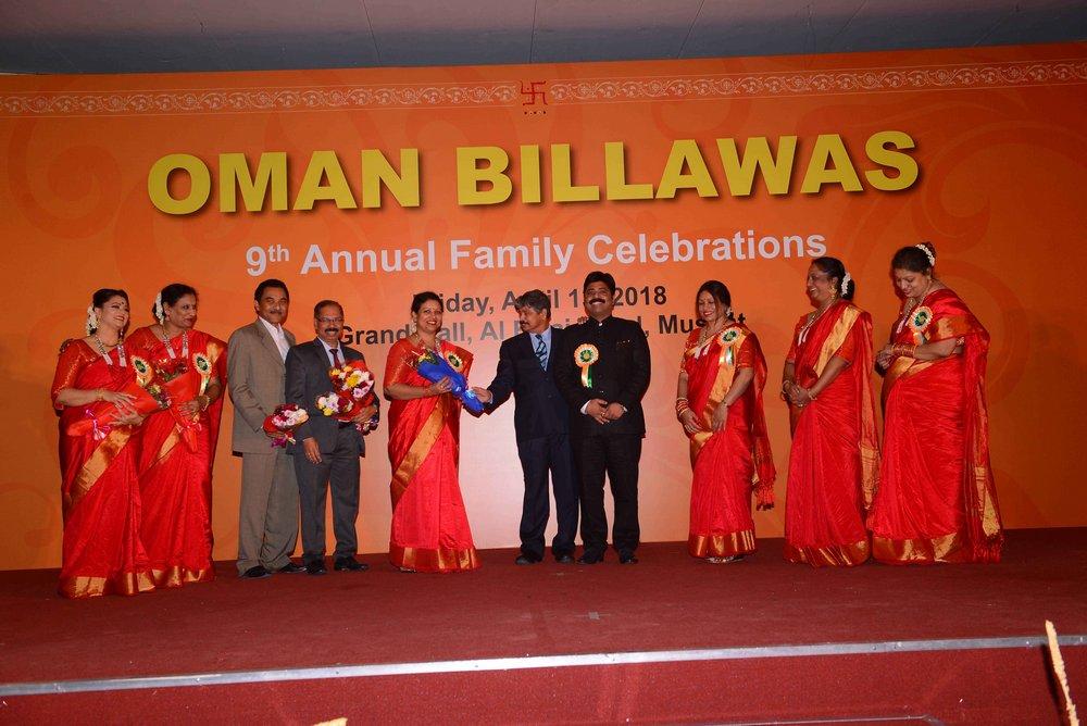Oman Billawas 9th Annual Family Celebrations 384