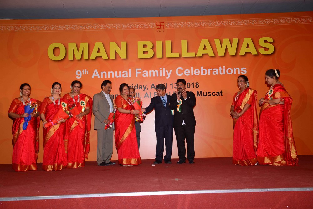 Oman Billawas 9th Annual Family Celebrations 386
