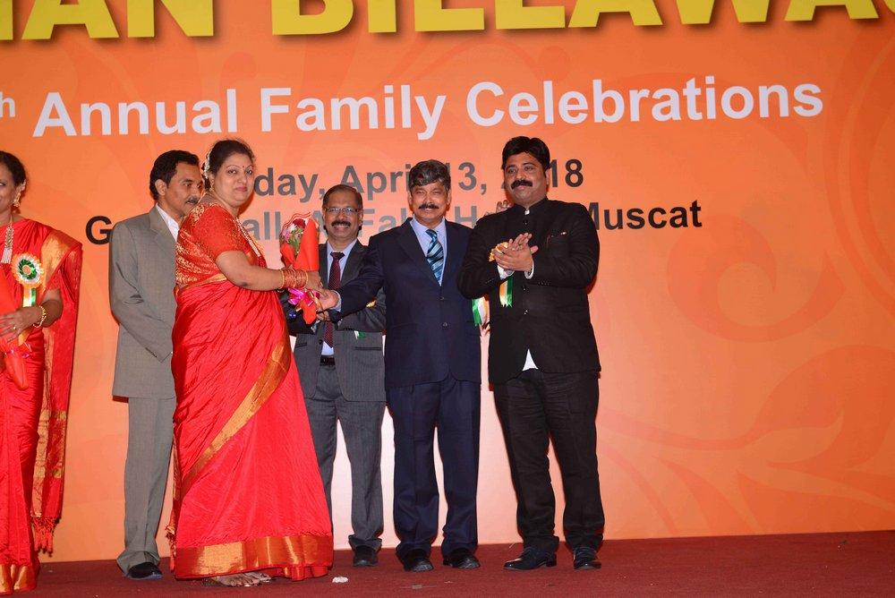 Oman Billawas 9th Annual Family Celebrations 388