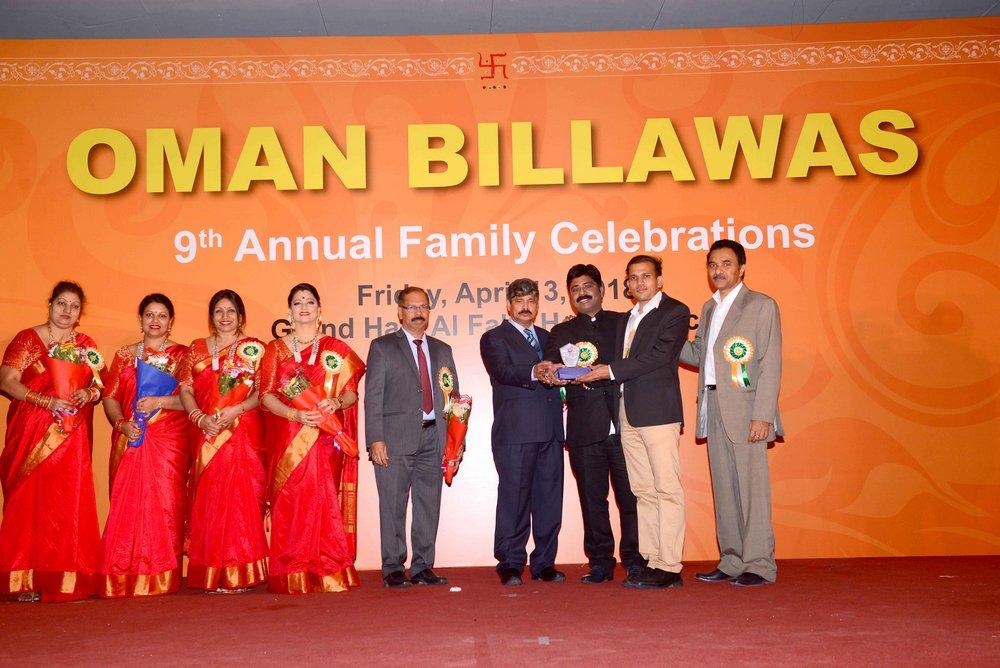 Oman Billawas 9th Annual Family Celebrations 389