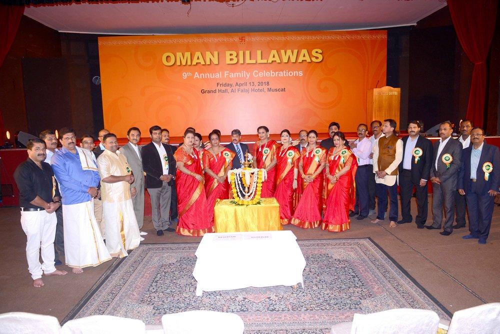 Oman Billawas 9th Annual Family Celebrations 39