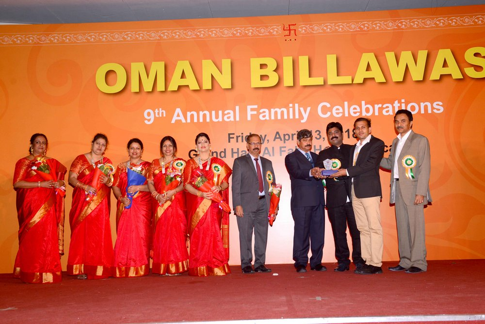Oman Billawas 9th Annual Family Celebrations 390