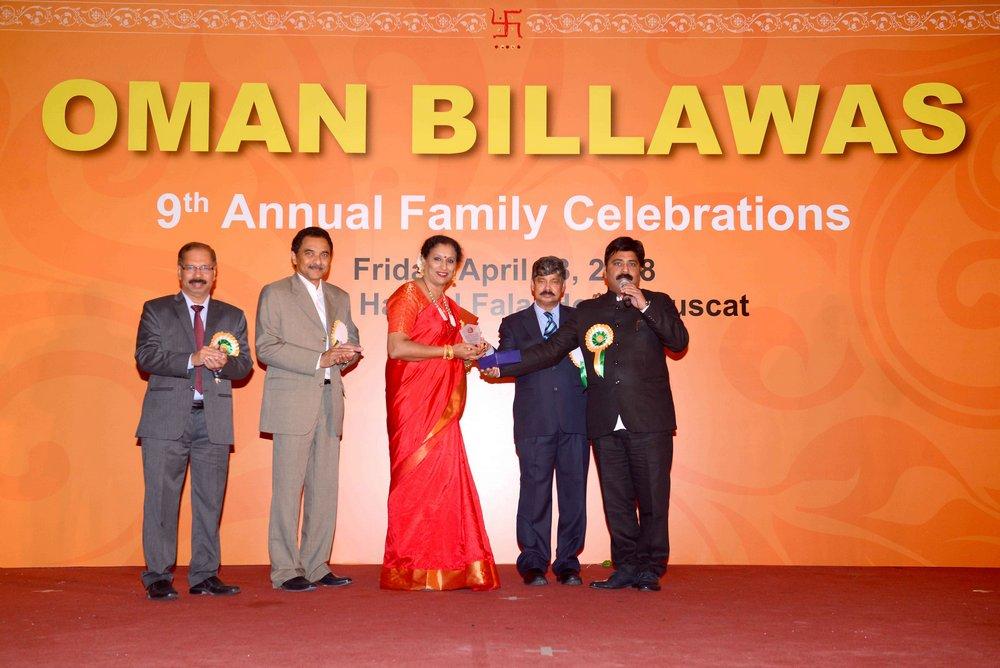 Oman Billawas 9th Annual Family Celebrations 391