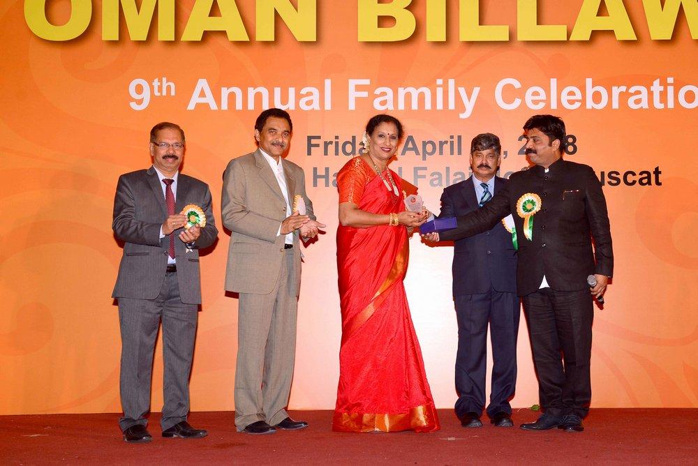 Oman Billawas 9th Annual Family Celebrations 392