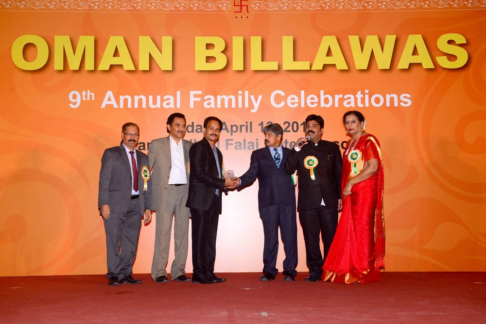 Oman Billawas 9th Annual Family Celebrations 394