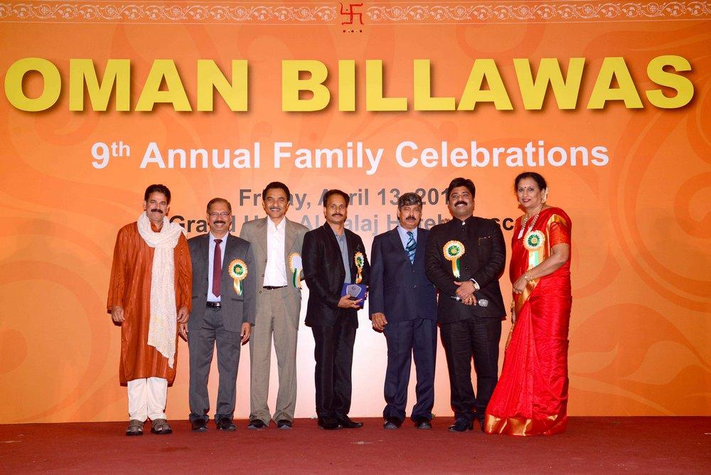 Oman Billawas 9th Annual Family Celebrations 396