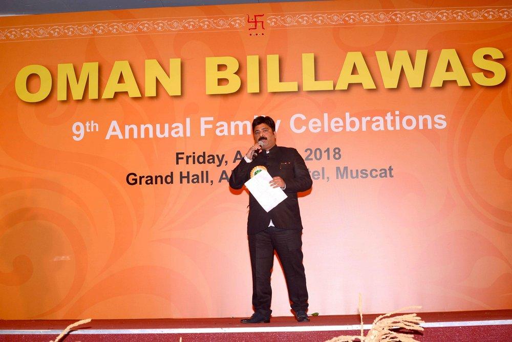 Oman Billawas 9th Annual Family Celebrations 397