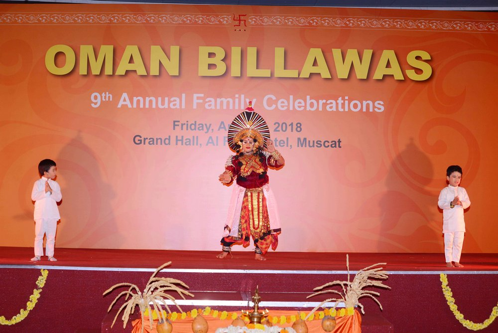 Oman Billawas 9th Annual Family Celebrations 44