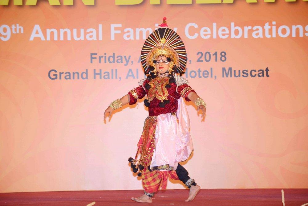 Oman Billawas 9th Annual Family Celebrations 45
