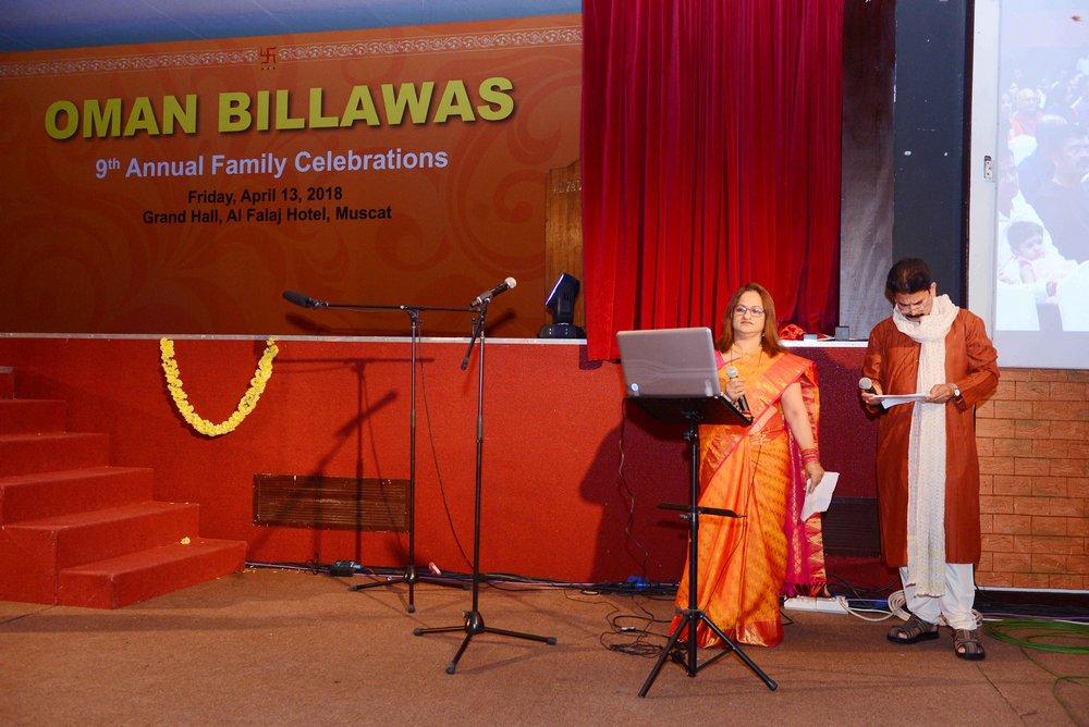 Oman Billawas 9th Annual Family Celebrations 47
