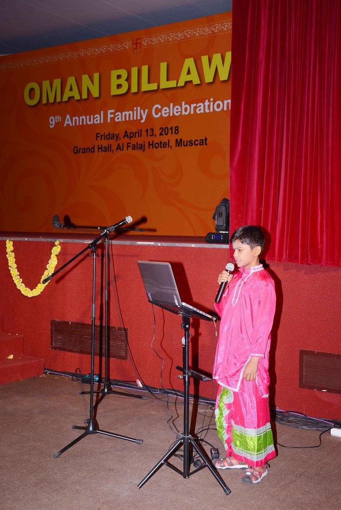 Oman Billawas 9th Annual Family Celebrations 63