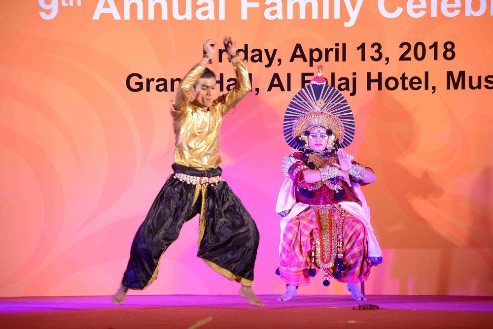 Oman Billawas 9th Annual Family Celebrations 67