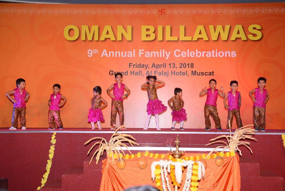 Oman Billawas 9th Annual Family Celebrations 75