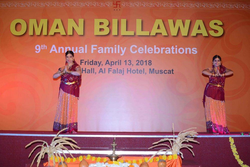 Oman Billawas 9th Annual Family Celebrations 85