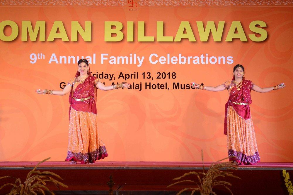Oman Billawas 9th Annual Family Celebrations 88